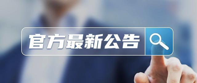 通知:资沣堂家庭CFO学员服务升级?