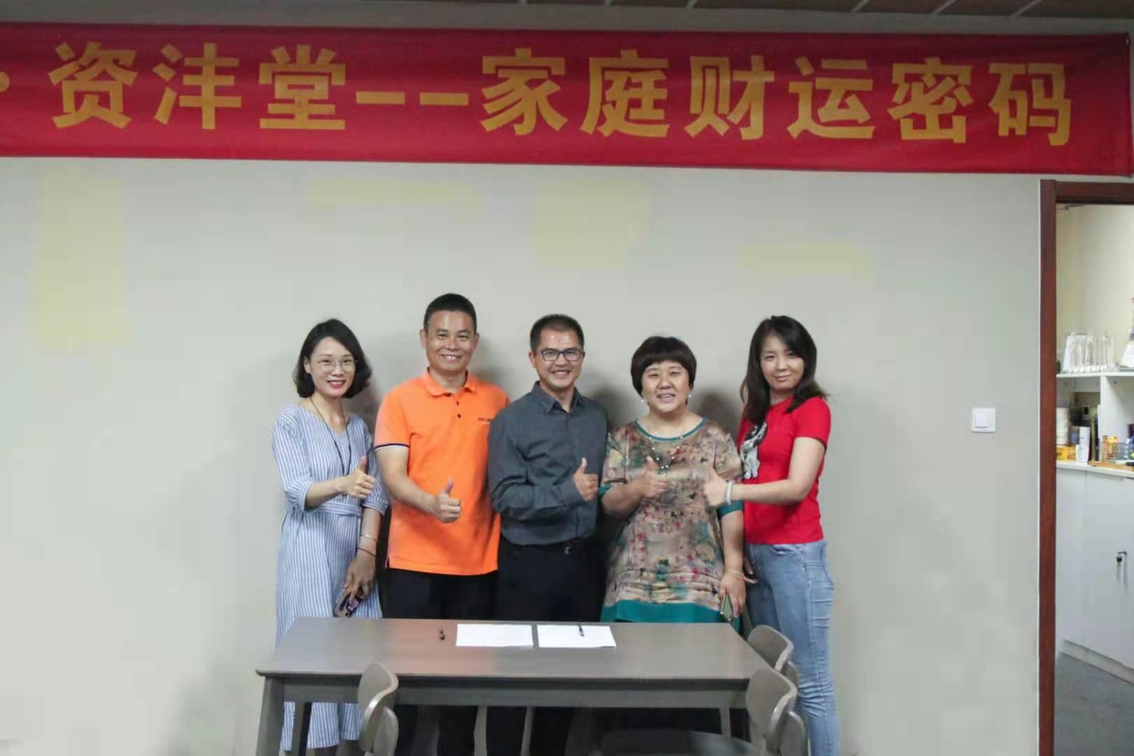 祝贺签约——徐正国老师新书即将出版发行?