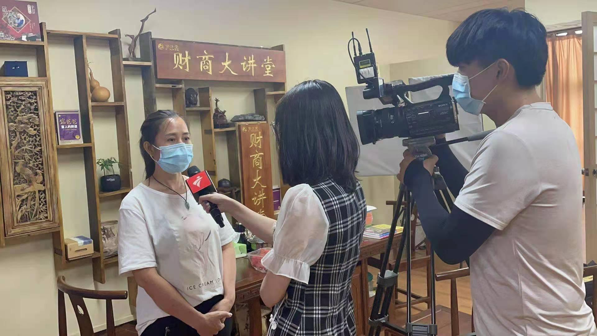 资沣堂家财研习院接受珠江卫视《今日财经》栏目采访?