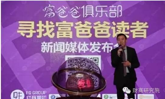 2016.3.27   分享富爸爸的财商智慧(二)?