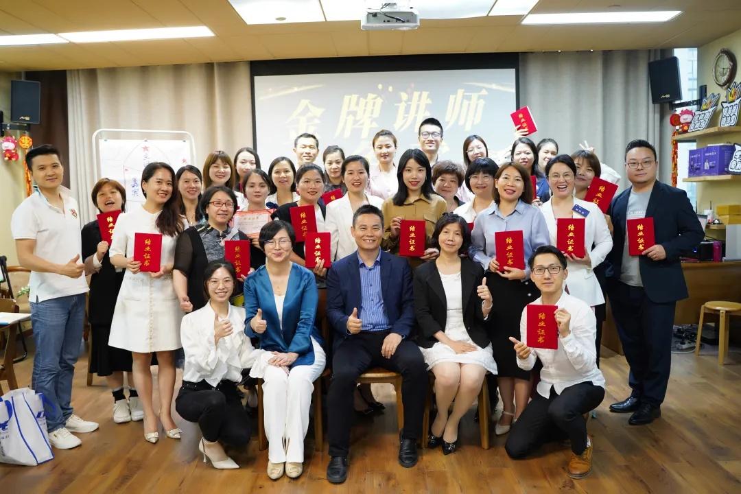 2021.5.3-5 | 资沣堂广州财商讲师培训精彩回顾