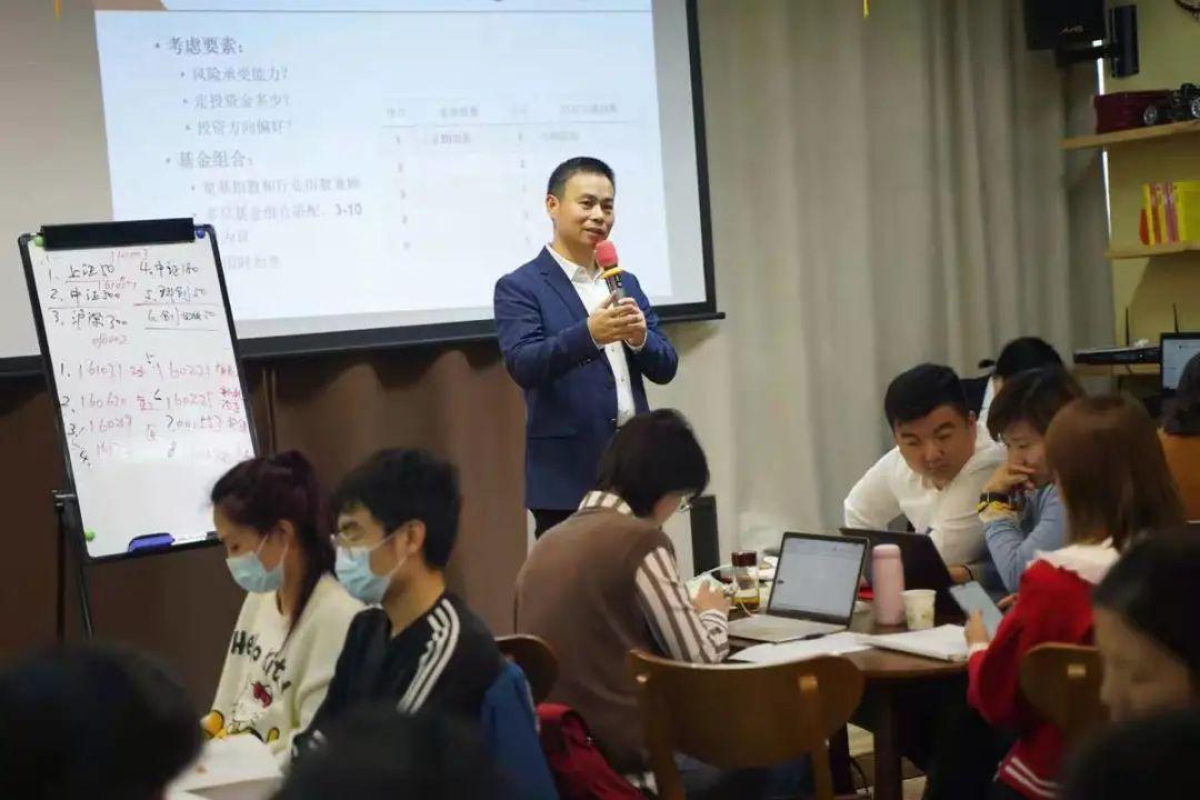 2020.11.28 CFO基金线下实操课精彩回顾