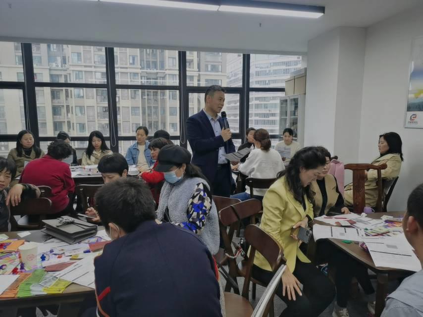 武汉分院 2021.3.29 | 玩现金流游戏,迈向财务自由