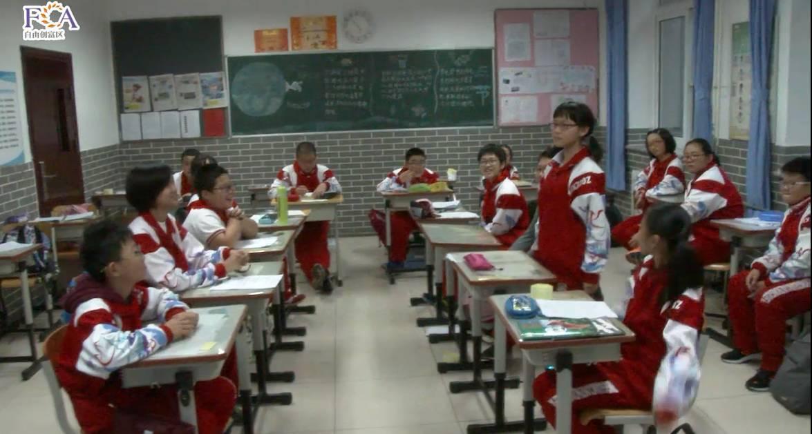 2017.06.13-14   中关村中学课程回顾:财商教育,关乎孩子一生幸福的能力?